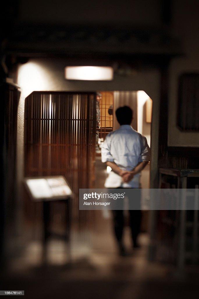 Waiting to eat, Kyoto, Japan : Stock Photo
