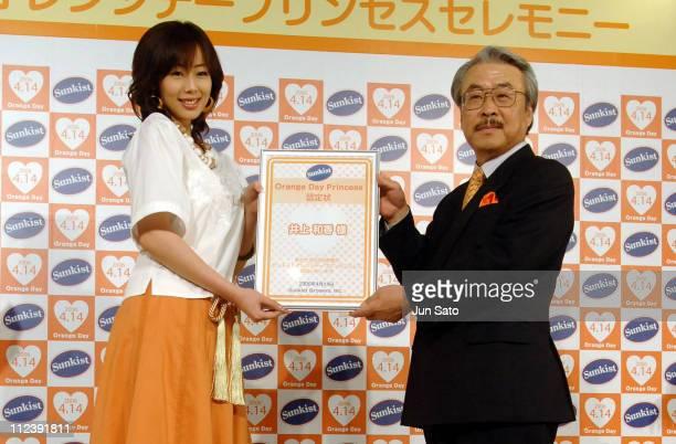 Waka Inoue and Kinori Yamamoto CEO of Sunkist Pacific Ltd
