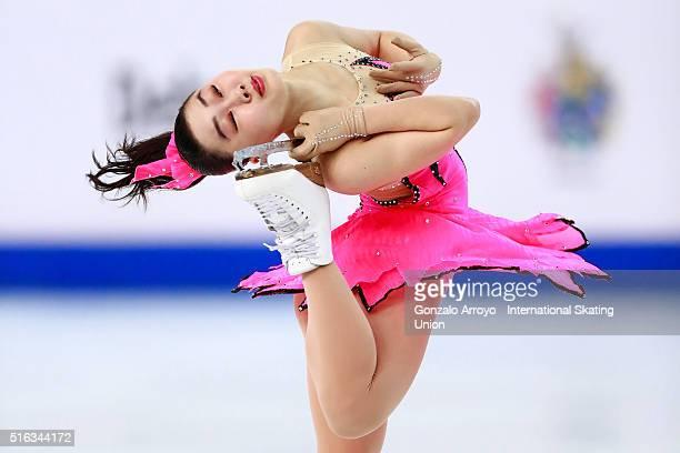 Wakaba Higuchi from Japan skates during the Ladie's short program of the ISU World Junior Figure Skating Championships 2016 at The Fonix Arenaon...