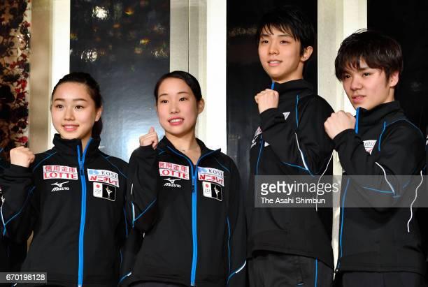 Wakaba Higuchi Mai Mihara Yuzuru Hanyu and Shoma Uno of Japan pose for photographs during a press conference ahead of the ISU Team Trophy at Keio...