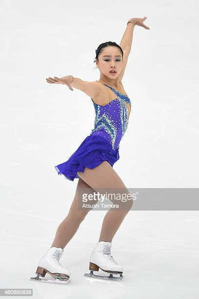 Wakaba Higuchi of Japan competes in Ladie's Free Skating during the 83rd All Japan Figure Skating Championships at the Big Hat on December 28 2014 in...