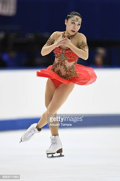 Wakaba Higuchi of Japan competes in the Ladies free skating during the Japan Figure Skating Championships 2016 on December 25 2016 in Kadoma Japan