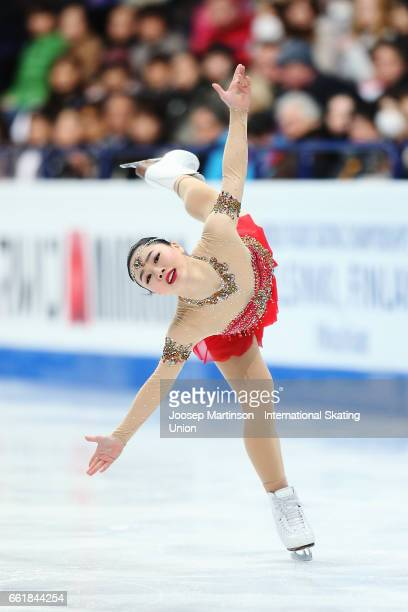 Wakaba Higuchi of Japan competes in the Ladies Free Skating during day three of the World Figure Skating Championships at Hartwall Arena on March 31...