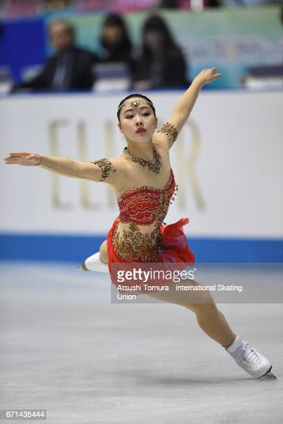 Wakaba Higuchi of Japan competes in the Ladies free skating during the 3rd day of the ISU World Team Trophy 2017on April 22 2017 in Tokyo Japan