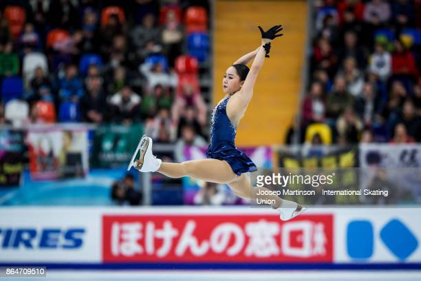 Wakaba Higuchi of Japan competes in the Ladies Free Skating during day two of the ISU Grand Prix of Figure Skating Rostelecom Cup at Ice Palace...