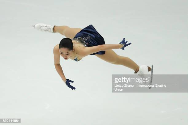 Wakaba Higuchi of Japan competes in the Ladies Free Skating on day two of Audi Cup of China ISU Grand Prix of Figure Skating 2017 at Beijing Capital...