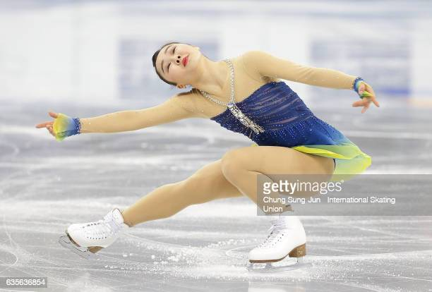 Wakaba Higuchi of Japan competes in the Ladies Short during ISU Four Continents Figure Skating Championships Gangneung Test Event For PyeongChang...