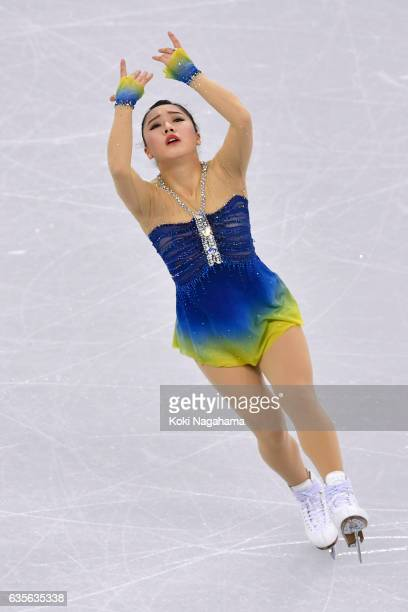 Wakaba Higuchi of Japan competes in the Ladies Short Program during ISU Four Continents Figure Skating Championships Gangneung Test Event For...