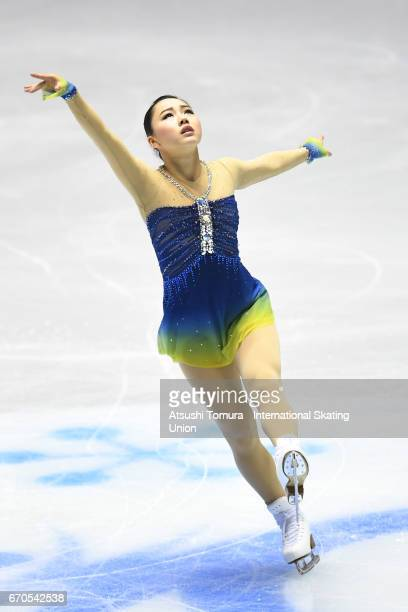 Wakaba Higuchi of Japan competes in the Ladies short program during the 1st day of the ISU World Team Trophy 2017 on April 20 2017 in Tokyo Japan