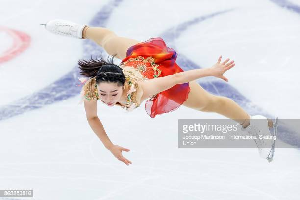 Wakaba Higuchi of Japan competes in the Ladies Short Program during day one of the ISU Grand Prix of Figure Skating Rostelecom Cup at Ice Palace...