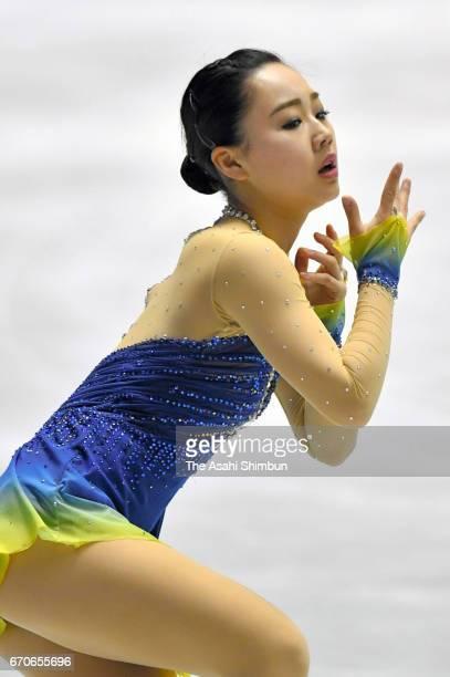 Wakaba Higuchi of Japan competes in the Ladies' Singles Short Program during day one of the ISU World Team Trophy 2017 at Yoyogi National Gymnasium...