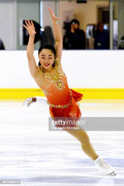 Wakaba Higuchi of Japan competes in the Women's Singles Short Program during day one of the Lombardia Trophy at Memorial Anna Grandolfi on September...