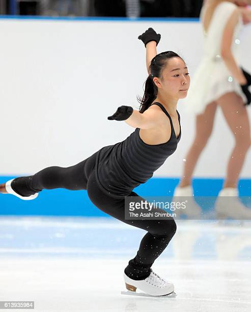 Wakaba Higuchi of Japan in action during a training session ahead of the figure skate Japan Open 2016 at the Saitama Super Arena on September 30 2016...
