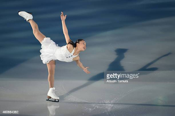 Wakaba Higuchi of Japan performs her routine during the All Japan Medalist On Ice at the Big Hat on December 29 2014 in Nagano Japan