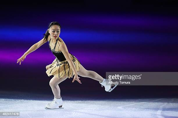 Wakaba Higuchi of Japan performs her routine during THE ICE 2014 at the White Ring on July 19 2014 in Nagano Japan