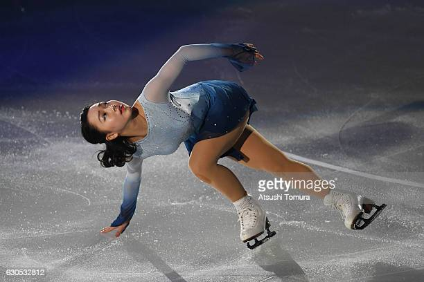 Wakaba Higuchi of Japan performs her routine during the Japan Figure Skating Championships 2016 on December 26 2016 in Kadoma Japan