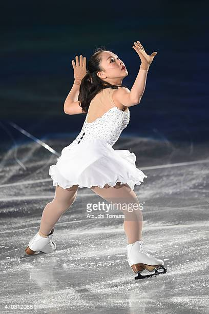 Wakaba Higuchi of Japan performs her routine in the exhibition on the day four of the ISU World Team Trophy at Yoyogi National Gymnasium on April 19...