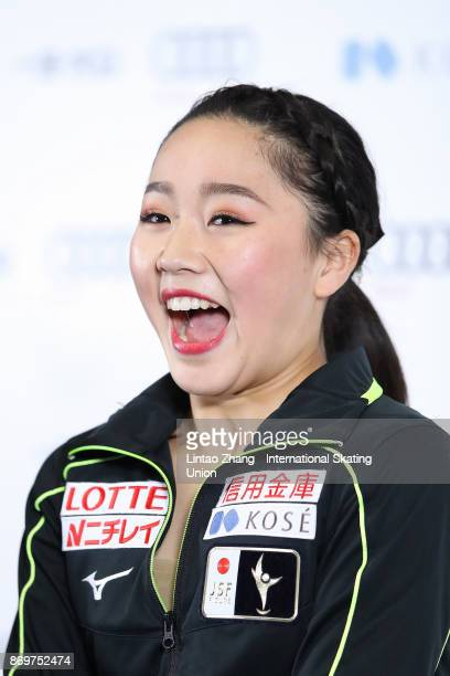 Wakaba Higuchi of Japan reacts after performs in the Ladies Short Program on day one of Audi Cup of China ISU Grand Prix of Figure Skating 2017 at...