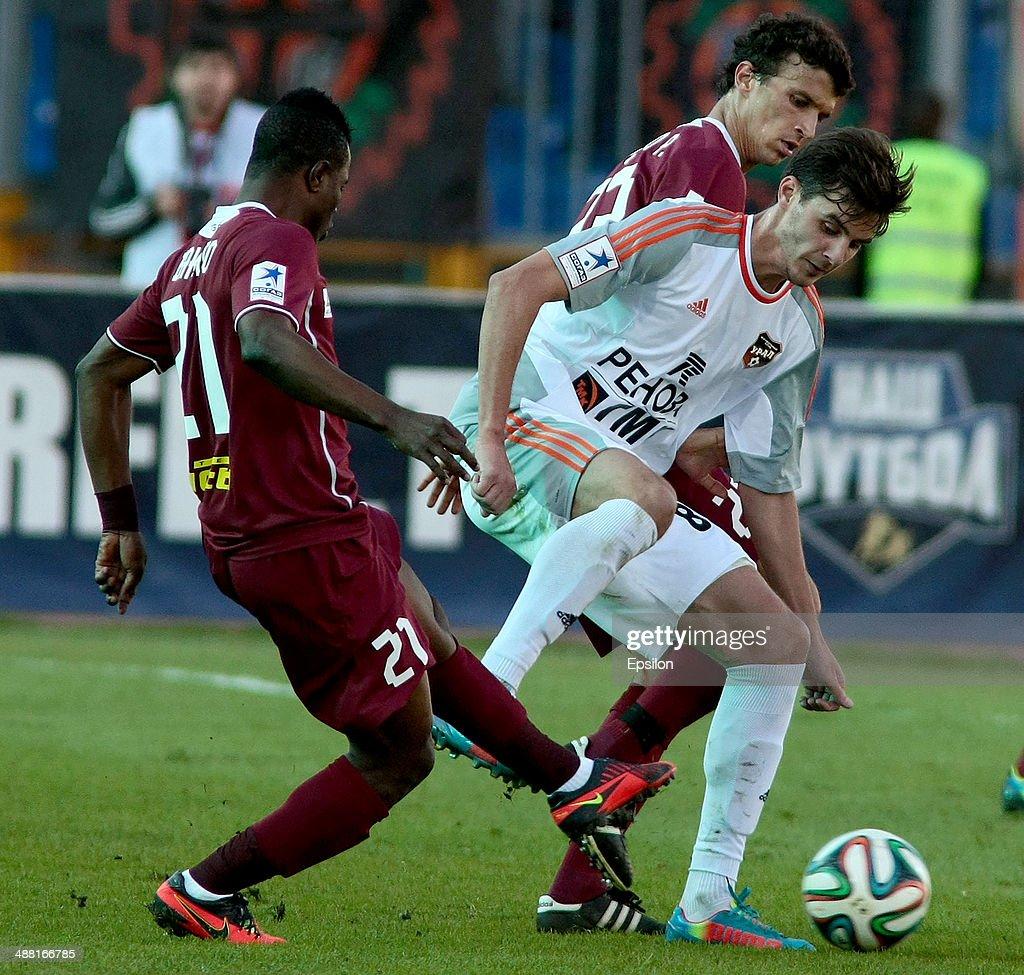 FC Rubin Kazan - FC Ural Ekaterinburg - Russian Premier League