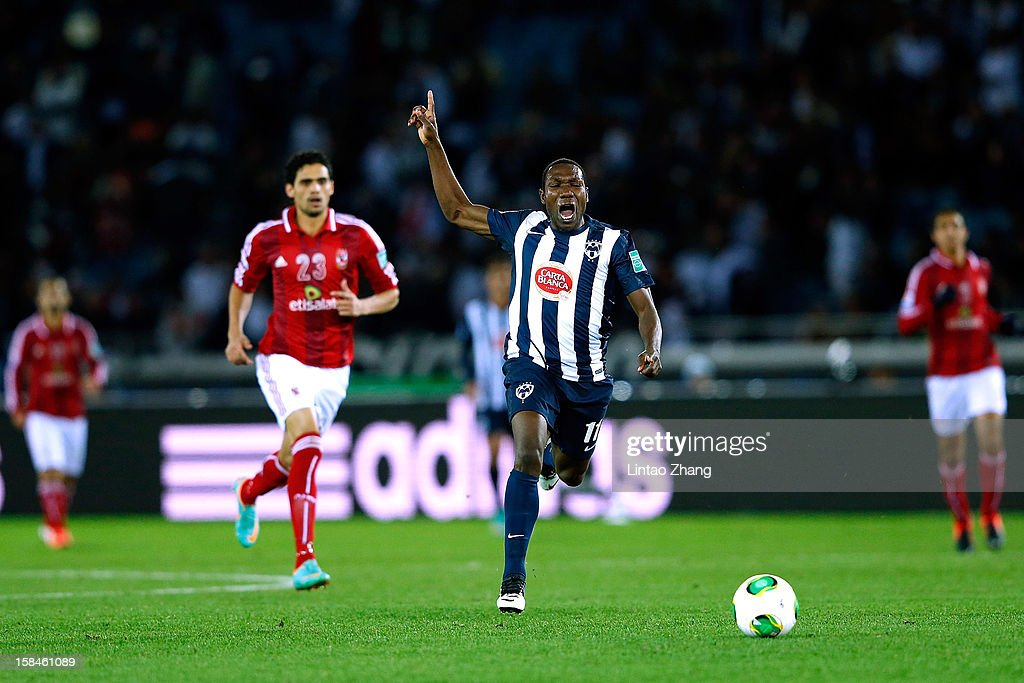 Walid Soliman of CF Monterrey gestures during the FIFA Club World Cup 3rd Place Match between Al-Ahly SC and CF Monterrey at International Stadium Yokohama on December 16, 2012 in Yokohama, Japan.
