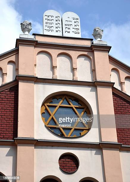 wall and window of the synagogue