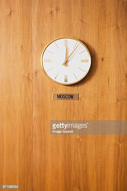 Relógio de parede tempo que Moscovo