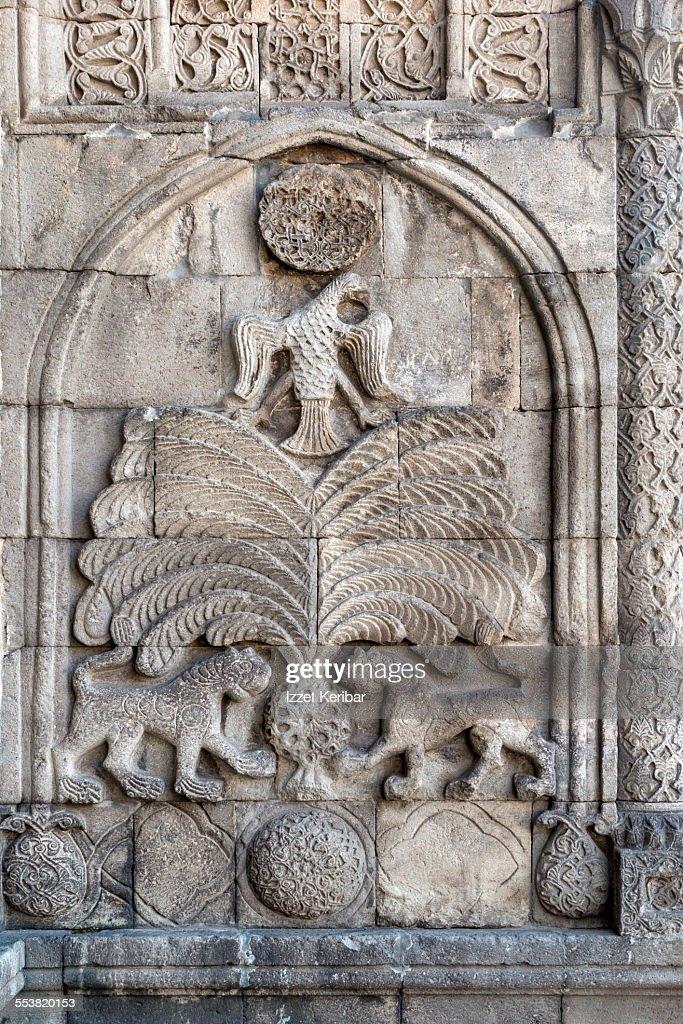 Wall sculptures at Yakutiye Madrrassah entrance