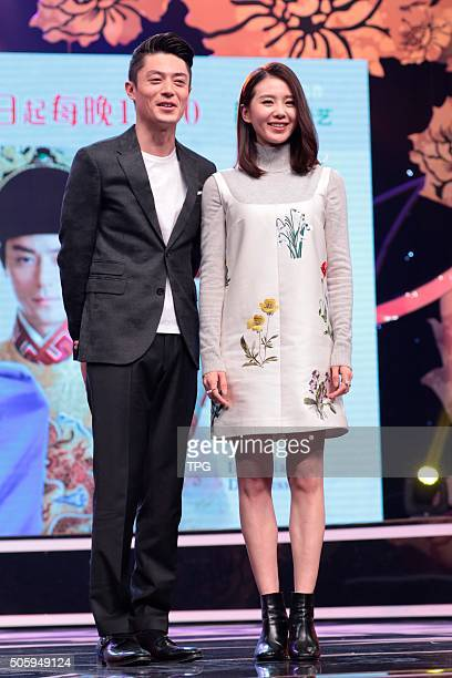Wallace Huo and Cecilia Liu promote their new TV drama on 20th January 2016 in Shanghai China