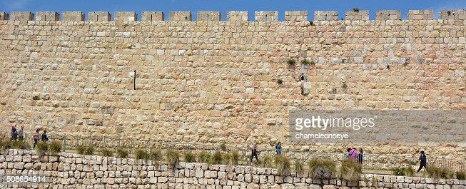 Walls of Jerusalem old city  - Israel : Stock Photo