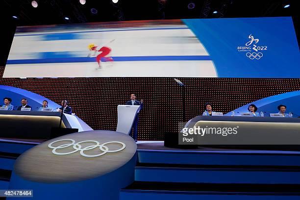 Wang Anshun Beijing mayor and president of the Beijing 2022 Olympic Winter Games Bid Committee delivers a speech during Beijing's 2022 Olympic Winter...
