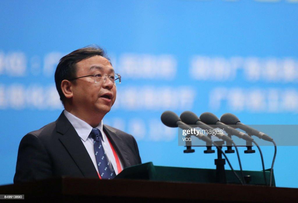 2017 Guangdong Entrepreneurs Conference