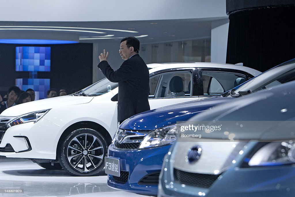 General Images From Beijing's Auto Show