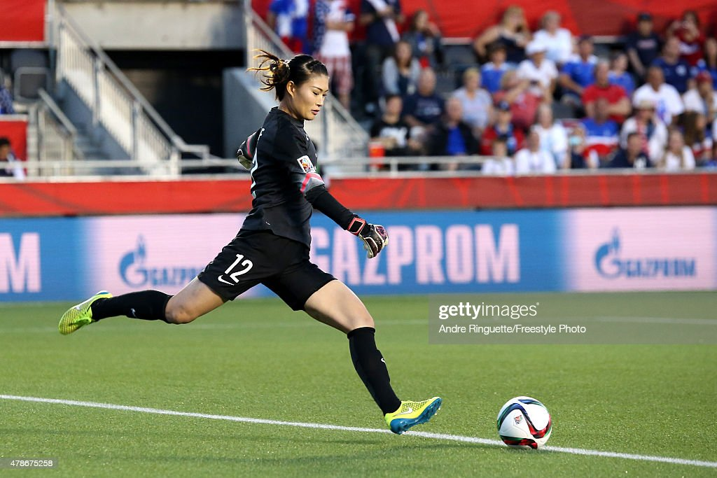 Wang Fei of China clears the ball in the second half against the United States in the FIFA Women's World Cup 2015 Quarter Final match at Lansdowne...