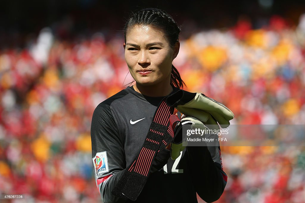Wang Fei of China PR acknowledges fans during the FIFA Women's World Cup Canada 2015 Group A match between Canada and China PR at Commonwealth...