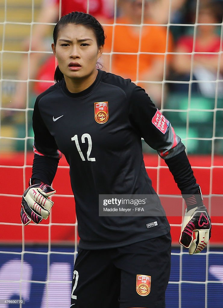 Wang Fei of China PR defends her goal during the FIFA Women's World Cup Canada 2015 Group A Match against the Netherlands at Commonwealth Stadium on...