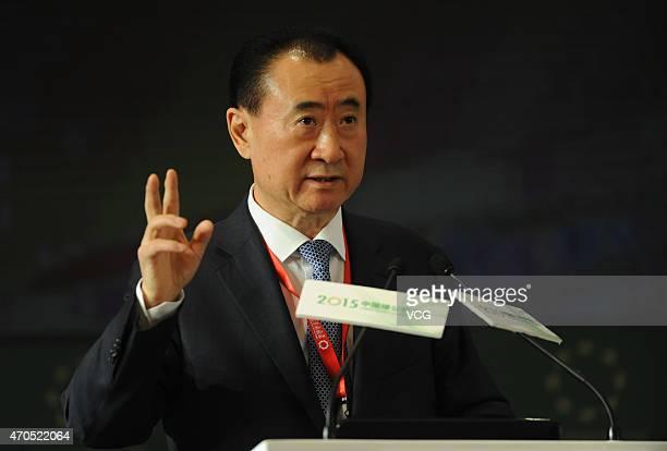 Wang Jianlin Chairman of the Dalian Wanda Group attends the 2015 China Green Companies summit on April 21 2015 in Shenyang China The summit will be...