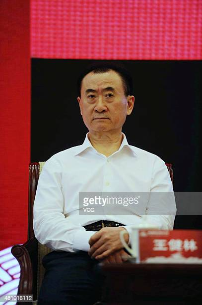 Wang Jianlin chairman of Wanda Group attends China Brand Forum on July 16 2015 in Beijing China