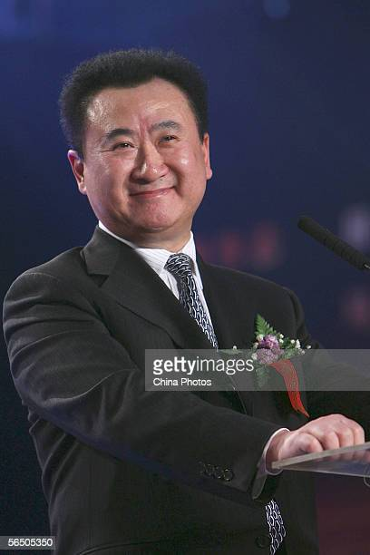 Wang Jianlin president of Wanda Group delivers a speech to the audience after winning the award during the China Central Television 2005 Economic...