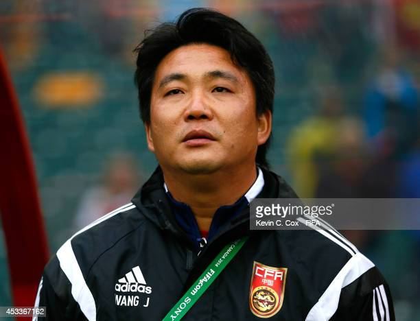 Wang Jun of China PR stands prior to their match against Germany at Commonwealth Stadium on August 8 2014 in Edmonton Canada