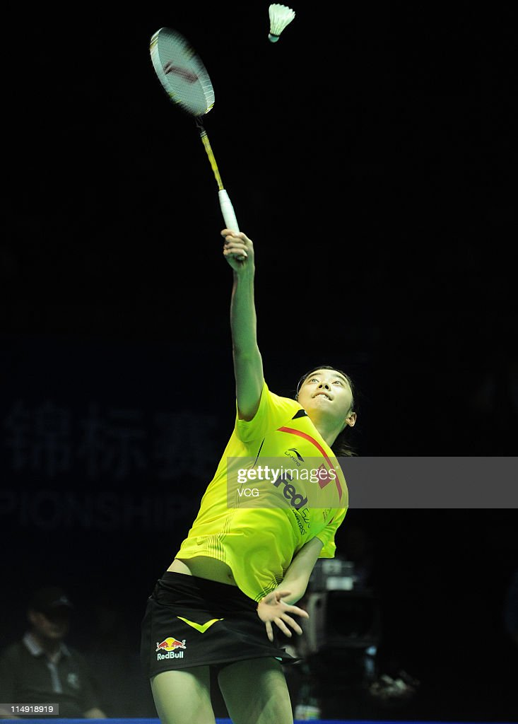 Wang Shixian of China competes in her match against Bae Yeonju of South Korea during day seven of the the 2011 Sudirman Cup World Mixed Team...