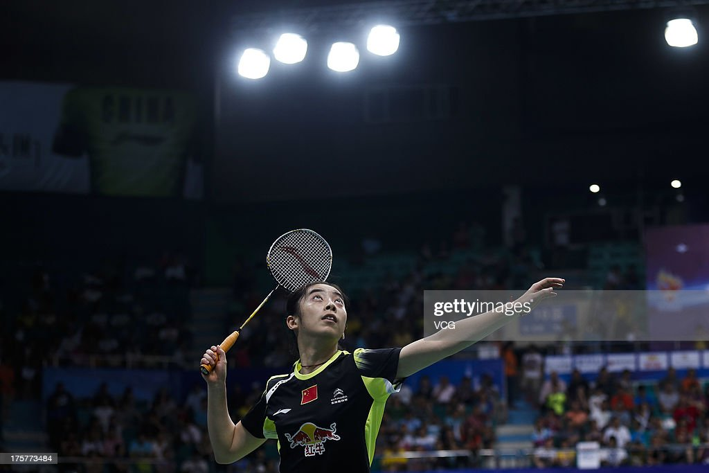 Wang Shixian of China in action during the women's single match against Eriko Hirose of Japan on day four of the 2013 BWF World Championships at...