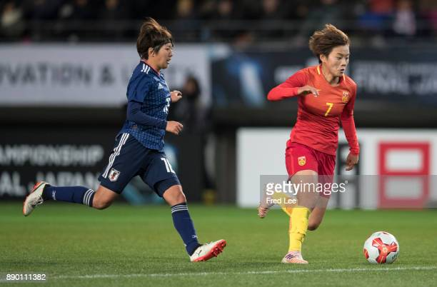 Wang shuang of China saves a ball during the EAFF E1 Women's Football Championship between Japan and China at Fukuda Denshi Arena on December 11 2017...