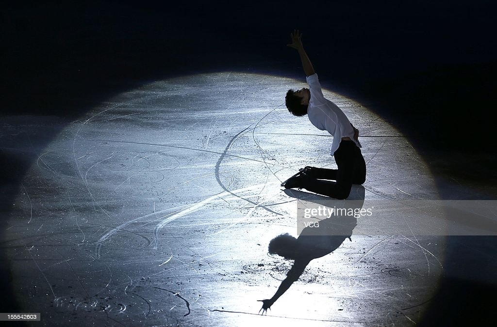 Wang Yi of China performs during the Cup of China ISU Grand Prix of Figure Skating 2012 at the Oriental Sports Center on November 4, 2012 in Shanghai, China.