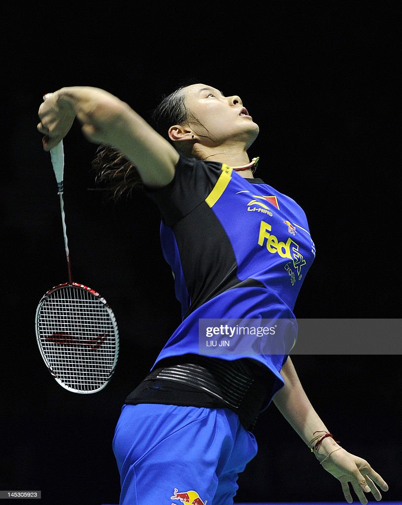 Wang Yihan of China prepares to smash a
