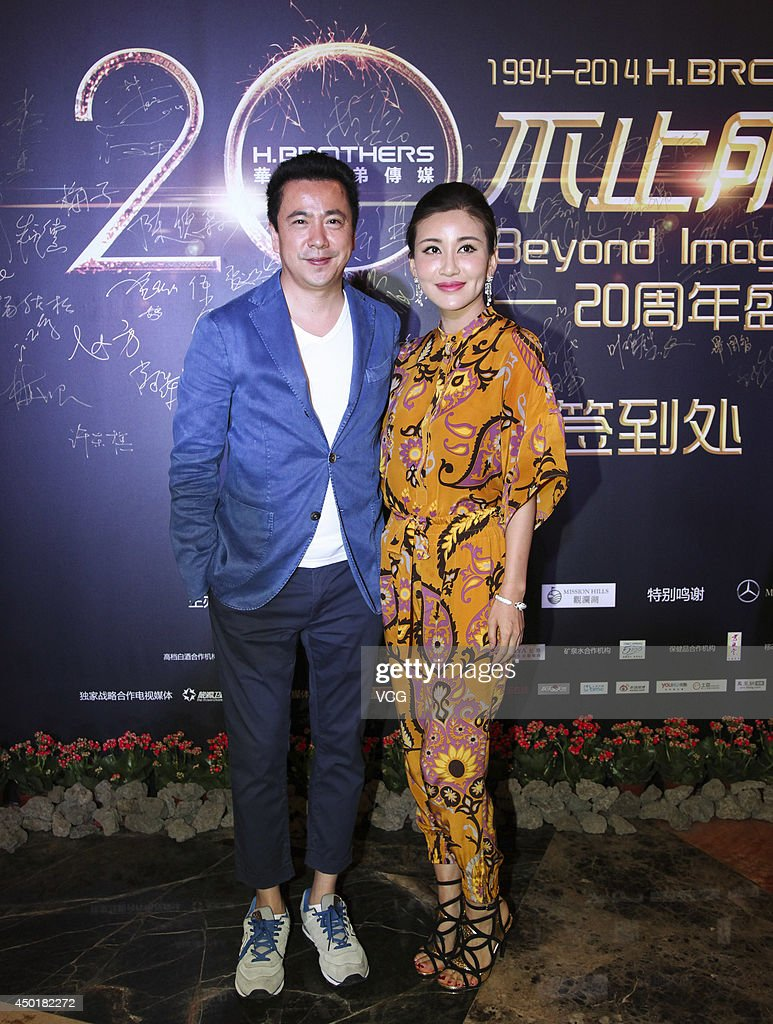Huayi Brothers 20th Anniversary Event - Dinner Party