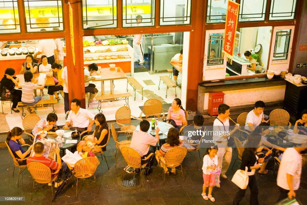 Wangfujing Food Street, Dongcheng. : Stock Photo