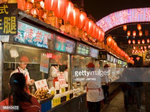 Wangfujing food street,Beijing