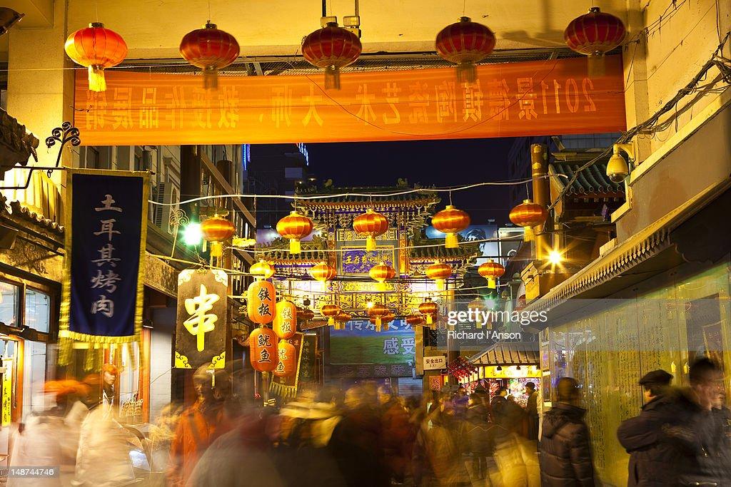 Wangfujing Snack Street.