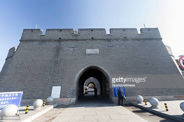 Wanping Fortress, Beijing, China