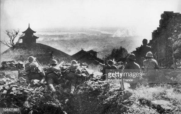 War Between China And Japan Occupation And Invasion Of Nankin In December 1937